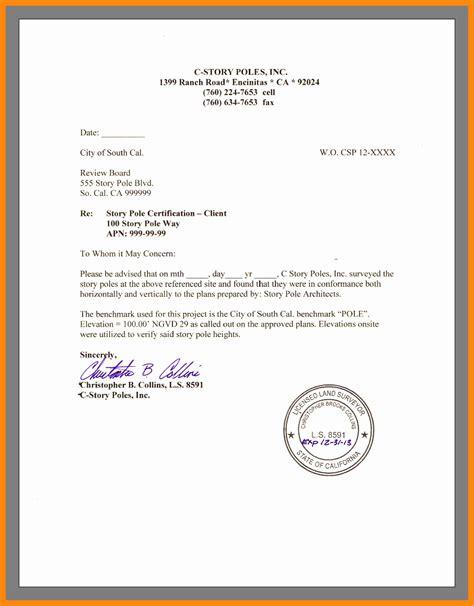 images  return  property certification letter