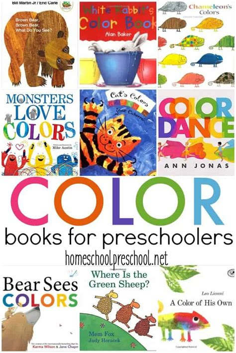 books preschool 15 of the best color books for preschoolers 502