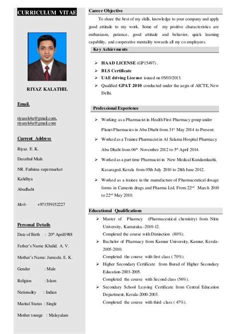 cv pharmacy riyaz kalathil haad pharmacist cv