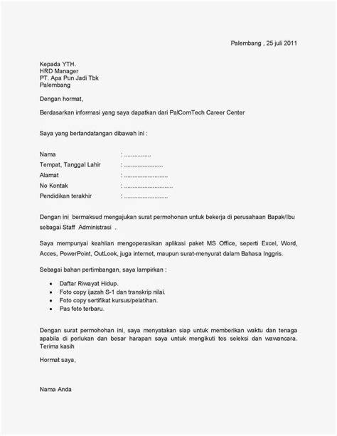 Surat Lamaran Pekerjaan Docx by 9 Contoh Surat Lamaran Kerja Karyawan Ben