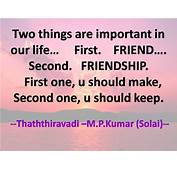 Pin Tamil Sms Collections Jokes Friendship Kavithaigal