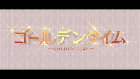 golden time anime hay un pa 237 s de anime golden time