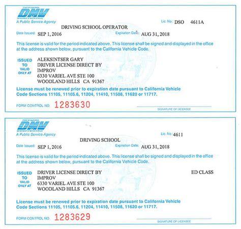 Boat Driving Permit California by California Motor Carrier Permit Impremedia Net