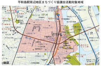 サイトマップ 平和島駅周辺地区まちづくり協議会