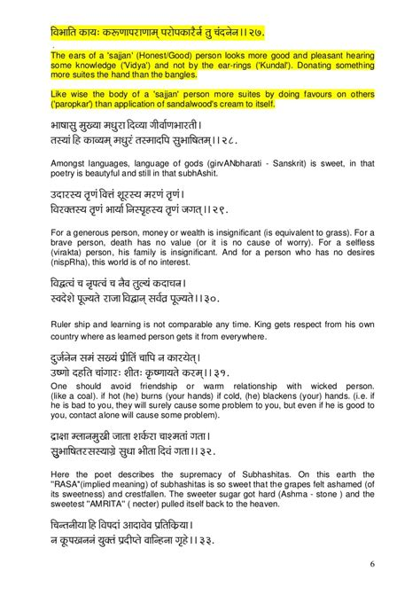 Proper heading for apa essay miranda v arizona essay paper learning objectives for research paper creative essays for college