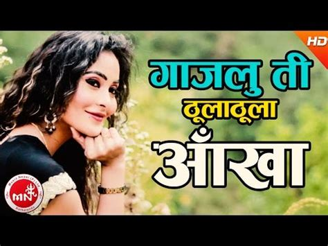 1fb3bca3b4f Yes! you can listen or download Kutu Ma Kutu Nepali Song mp3 free from  here. Remember