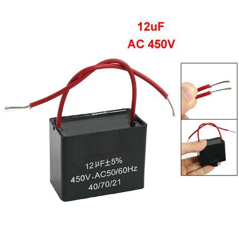 cbb61 ceiling fan capacitor cbb61 12uf ac 450v 50 60hz motor run ceiling fan capacitor