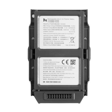 fimi  se black version rc quadcopter spare parts  mah lipo battery compatible