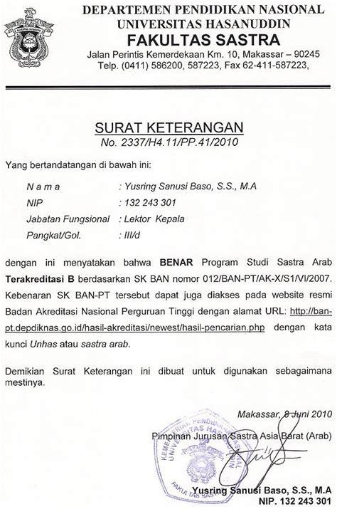 Contoh Surat Keterangan Akreditasi Kus contoh surat akreditasi ban pt sandal damen