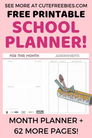 school planner printables cute freebies
