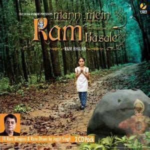 bole ram aaja ram mp3 ringtone