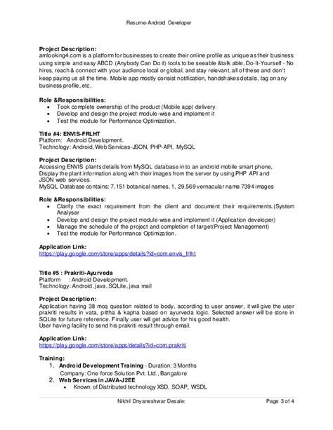 Android Developer Resume Sle by Resume Android Developer