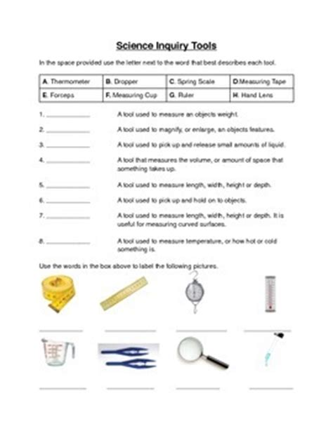 science inquiry tools worksheet by deans ink teachers
