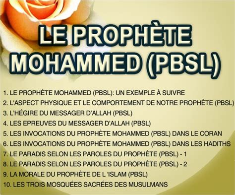 coffret  dvd le prophete mohammed pbsl dvd video