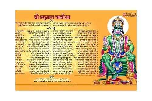 baixar de image hanuman ji ki hd