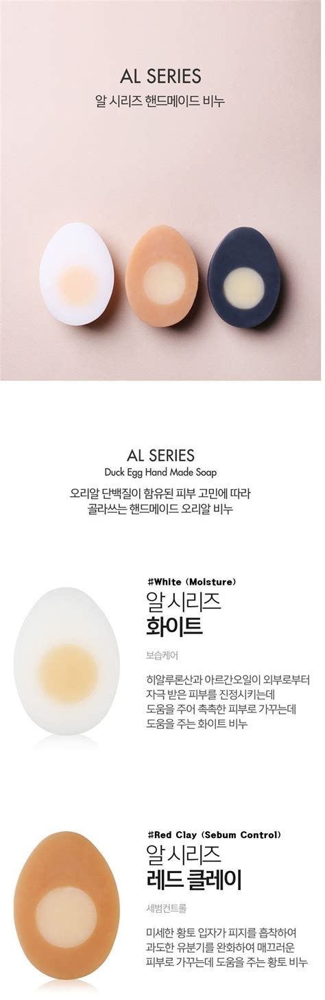 Harga Tony Moly Egg Pore Series tony moly al series duck egg made soap charcoal