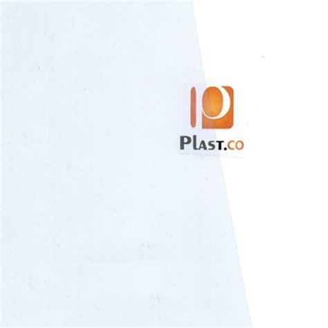 ALLCLEAR 0.30 - PLAST.CO