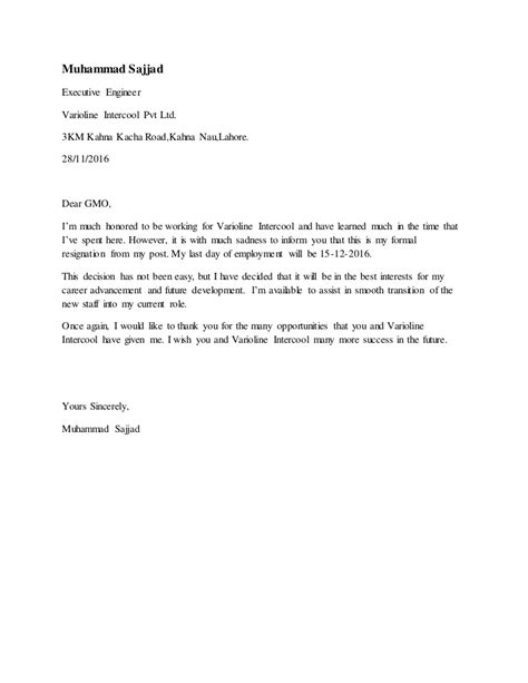 contoh surat resign yang elegan sle resign letter