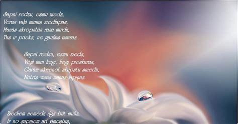 Aijassmaids - dzeja katrai gaumei...: ZIEDS