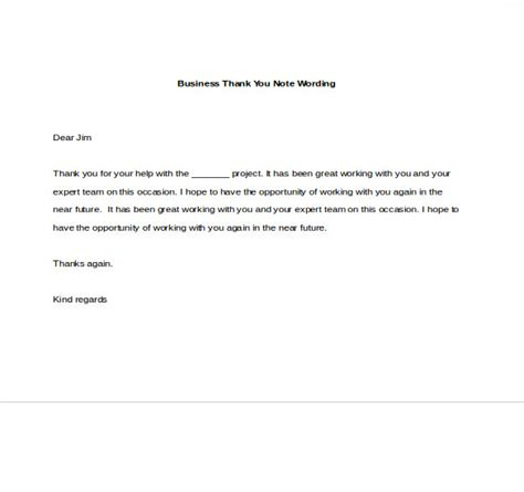 business   notes  sample  format