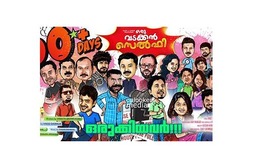 malayalam movies best download sites