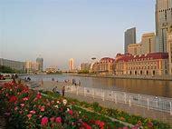 Tianjin China Tourism