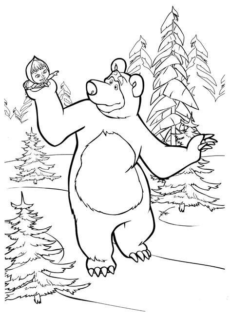 Baixe Mawa E O Urso Desenho