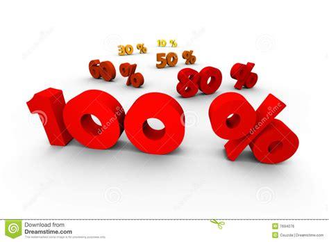 100 prozent finanzierung 100 prozent erstes stock abbildung illustration