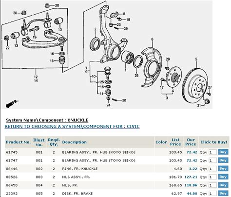 Service Manual Diagram For Honda Insight Swingarm