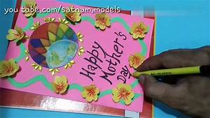 Mother's day card ideas | mother day card design | mother ...