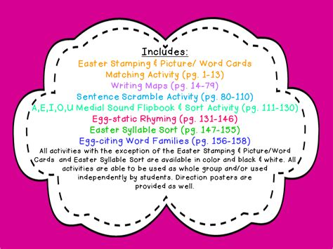 lovely literacy more hop n easter language arts