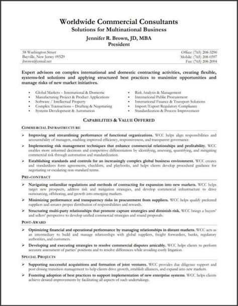 resume summary statements