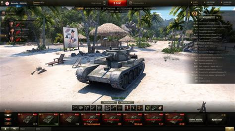 World Of Tanks Garage Mod by Hangar Quot Quot For World Of Tanks 0 9 19 1 World