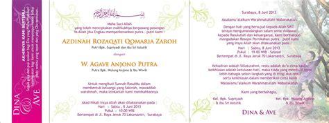 zona media desain undangan pernikahan