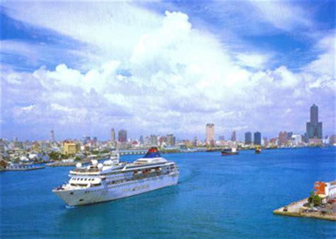 cruises kaohsiung taiwan kaohsiung cruise ship arrivals