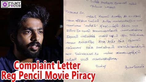 gv prakash kumar gave  complaint letter reg pencil