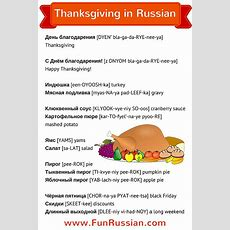 Best 25+ Russian Lessons Ideas On Pinterest  Russian Language, Speak Russian And Russian