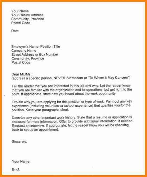 Cover Letter For Resume Hr Fresher by 6 Application Sles For Freshers Ledger Paper