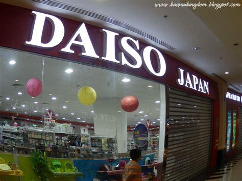 kawaii kingdom daiso japan mall review othaim riyadh