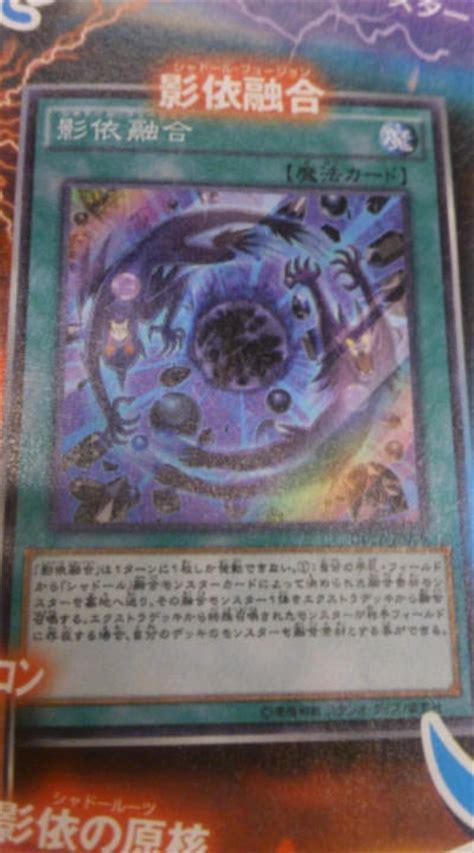 types of yugioh decks 2014 new duelist advent duelist of legend starter deck 2014