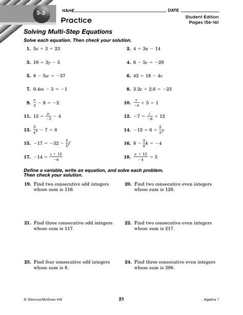 solving multi step equations hw
