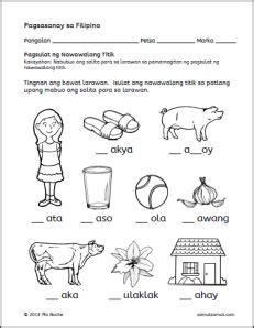 alpabetong filipino worksheets samut samot