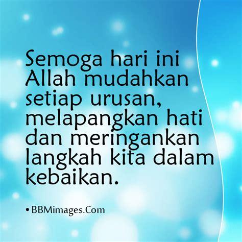 kata mutiara islami gokil ragam muslim