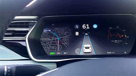 Tesla 8.0 New Dashboard View - YouTube