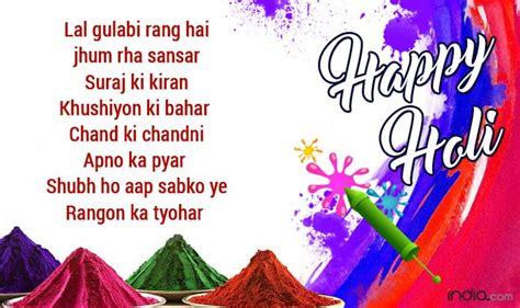 holi festival wishes  hindi  happy holi quotes