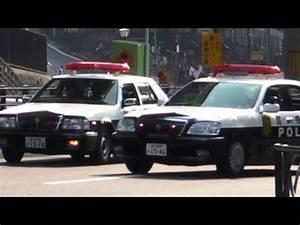 皇太子様 警備 警護 白バイ パトカー 覆面 車列 Patrol car Police car - YouTube