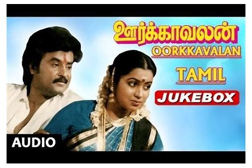 Rajini Veera Movie Songs Download — TTCT