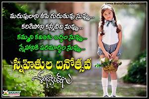 Heart Touching Friendship Day Quotes in Telugu kavithalu ...