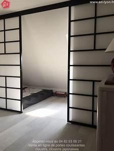 Faire Une Cloison De Separation : 154 best images about cloison japonaise coulissante et porte on pinterest ~ Melissatoandfro.com Idées de Décoration