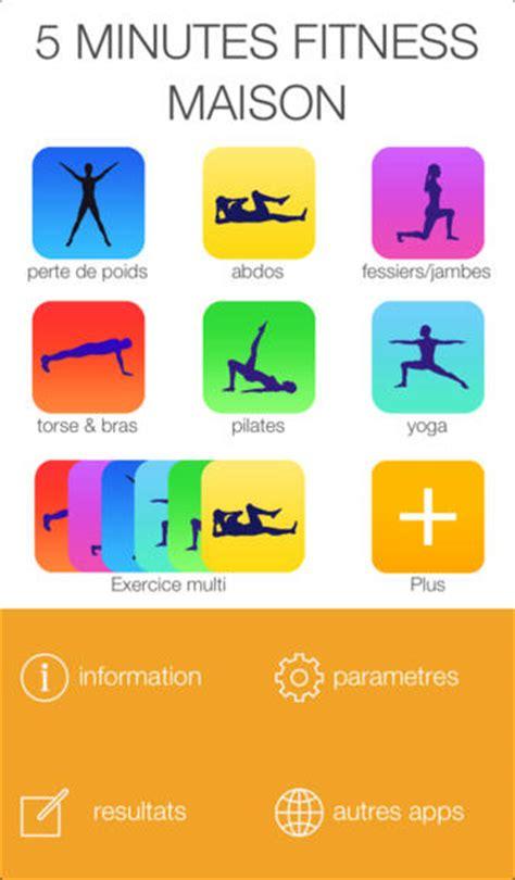 fitness a la maison application 5 minutes fitness maison des exercices sportifs rapides